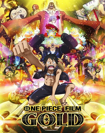 One Piece Film Gold (2016) [720p] [Audio Japones Sub-Esp] [Google Drive + Ver Online]